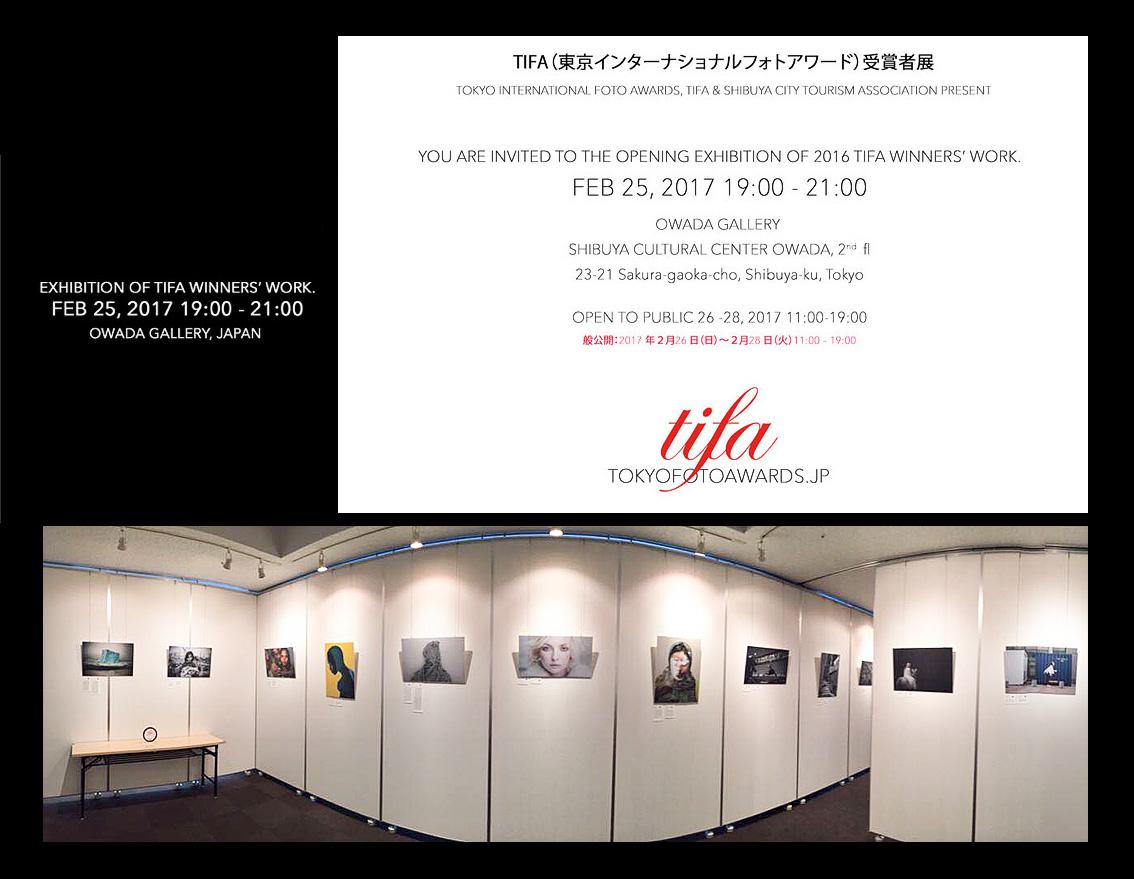tifa-invite-header-ramon-vaquero-spain-japan-tokyo
