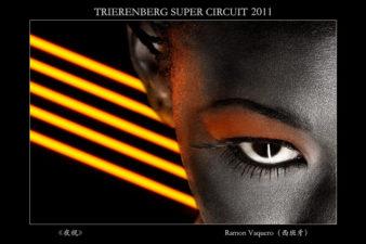 TRIERENBERG 2011
